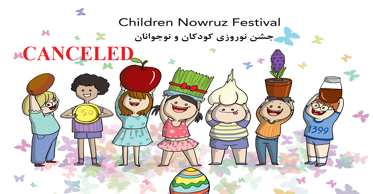 Children Nowruz - CANCELED
