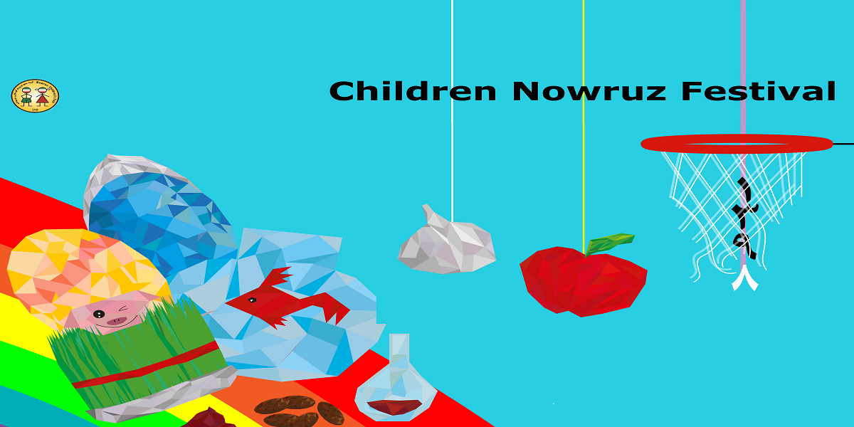 Children Nowruz
