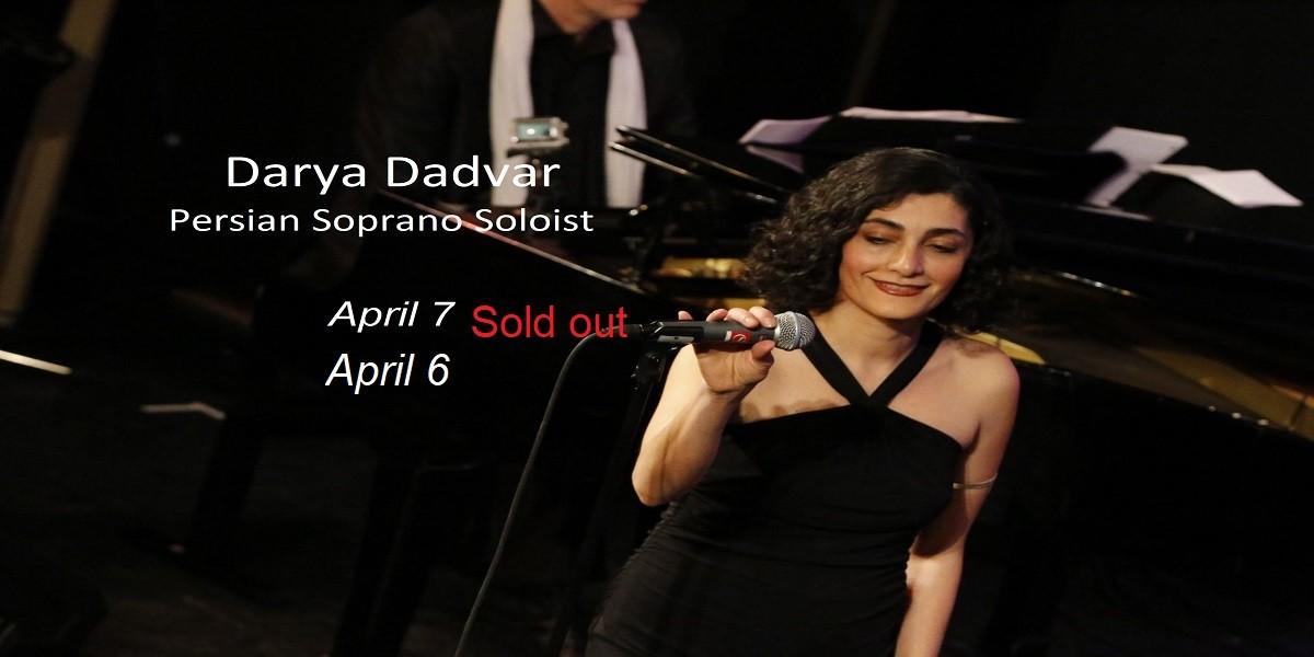 Darya Dadvar Concert