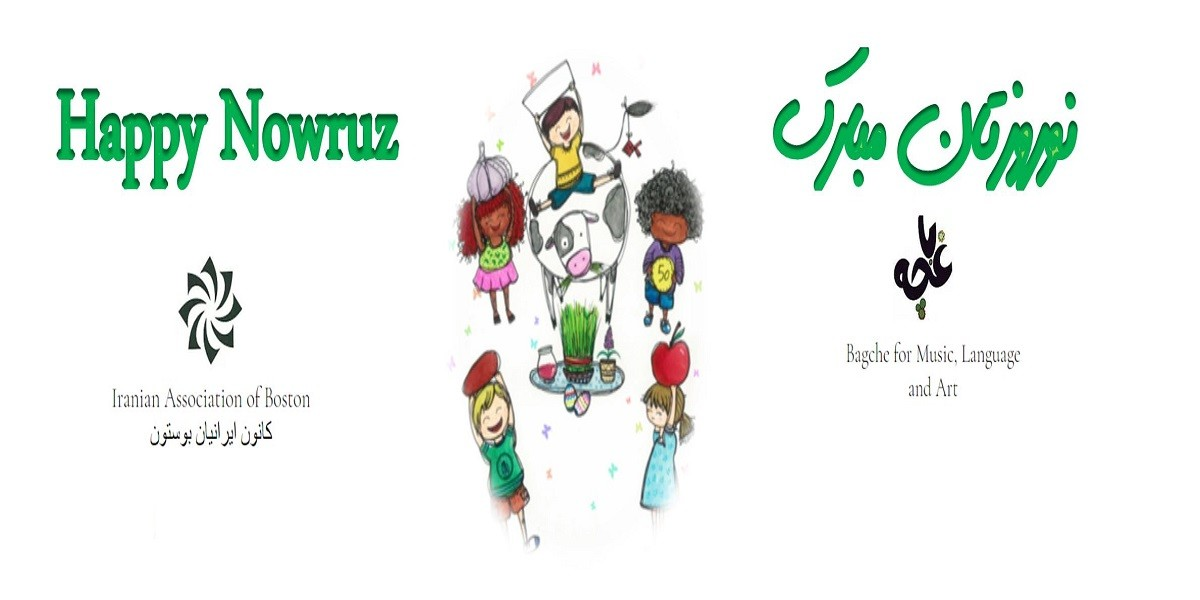 Children's Nowruz Celebration 1400 - 2021
