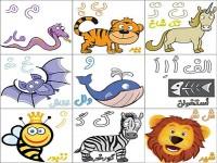 Kids Farsi Class